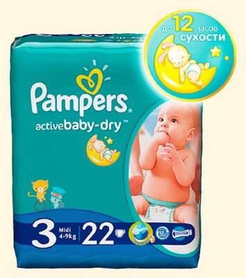 Подгузники Pampers Active Baby Midi (4-9 кг) 22 шт