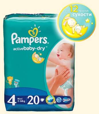 Подгузники Pampers Active Baby Maxi (7-14 кг) 20 шт