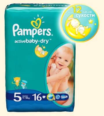 Подгузники Pampers Active Baby Junior (11-18 кг) 16 шт