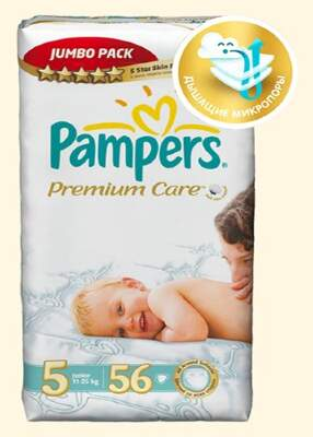 Подгузники Pampers Premium Care Junior (11-25 кг) 56 шт