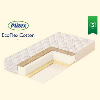 Детский матрас «EcoFlex Cotton» Plitex 120х60х12 см (ЭКХк-01)