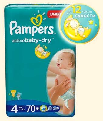 Подгузники Pampers Active Baby Maxi (7-14 кг) 70 шт